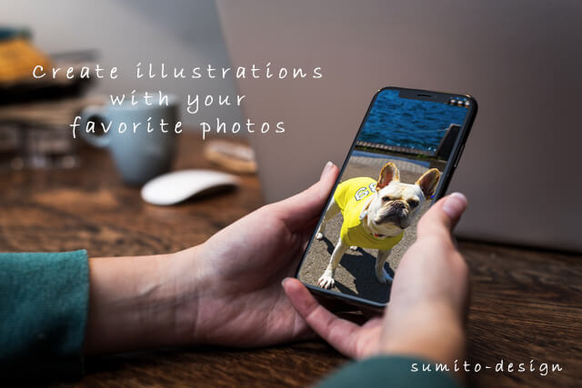 犬 イラスト 作成サービス
